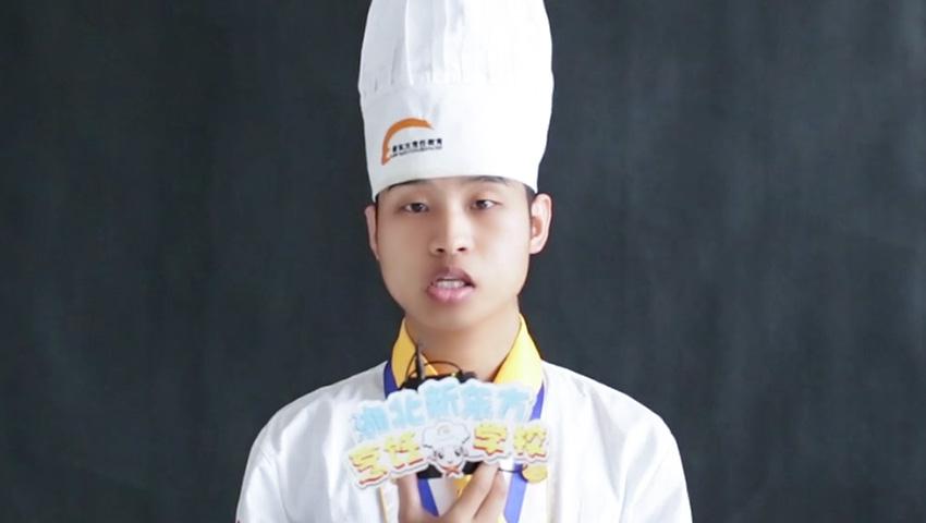 金领大厨专业李伟明