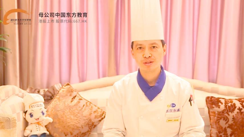 就业单位——东鑫酒店