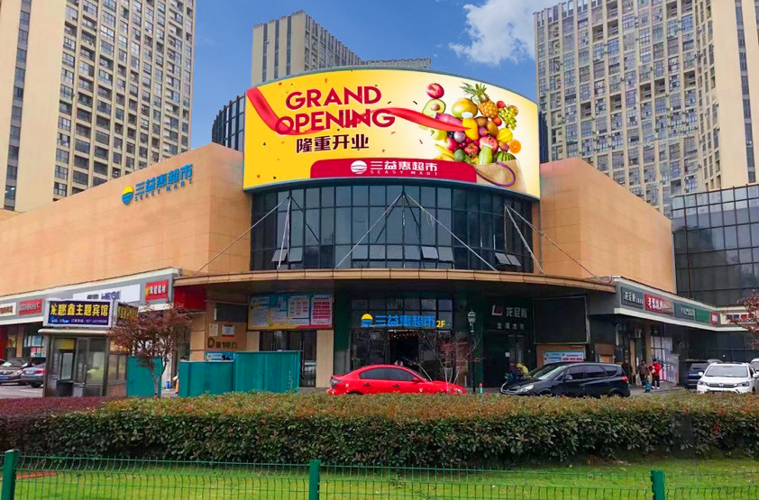 湖北黄商集团招聘信息