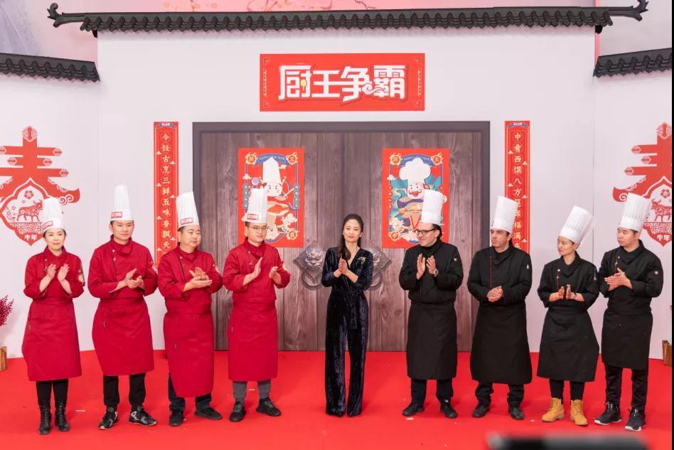 """新东方烹饪教育战队强势出战央视《厨王争霸》, """"色香味""""战役一触即发"""