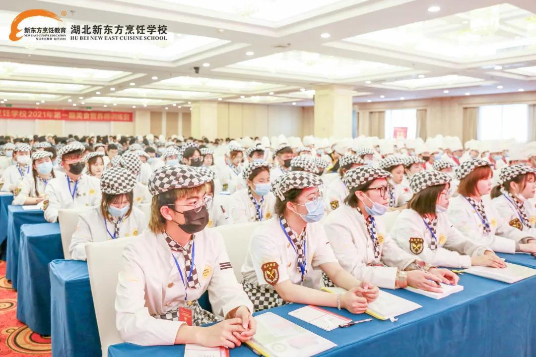 湖北新东方烹饪学校2021年期美食营养师训练营隆重开班!