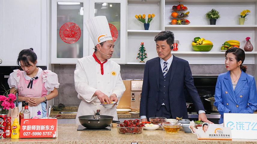 我校尹由祥老师受邀参加湖北电视台美食栏目《真的在点》