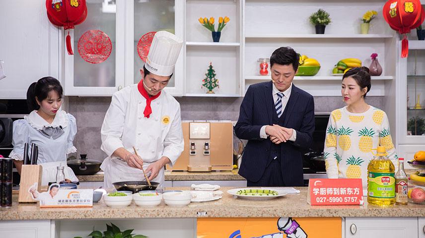 我校蔡亮老师受邀参加湖北电视台美食栏目《真的在点》