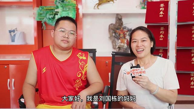 新生报到|专访金典总厨专业刘国栋家长