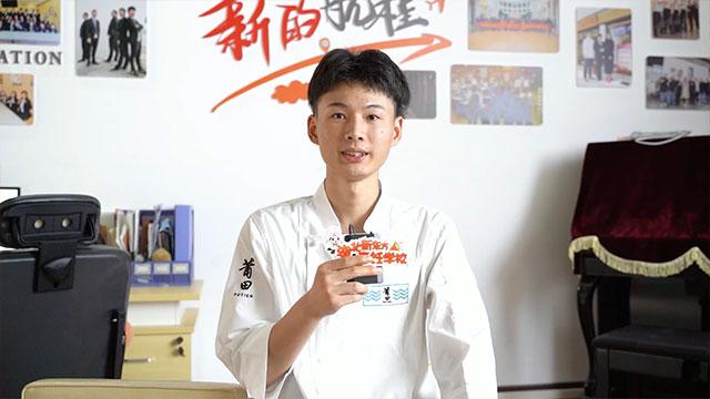 金领大厨专业张子涵