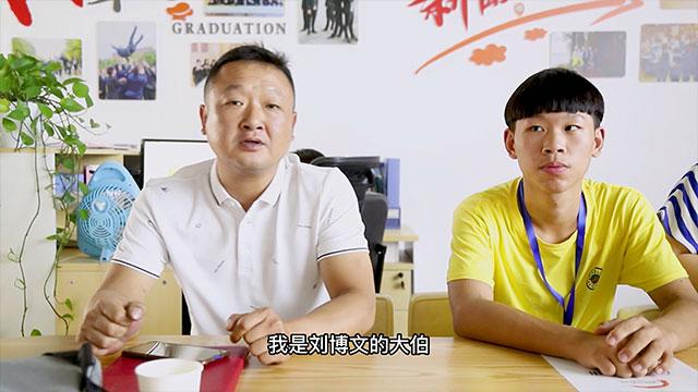专访金典总厨专业刘博文